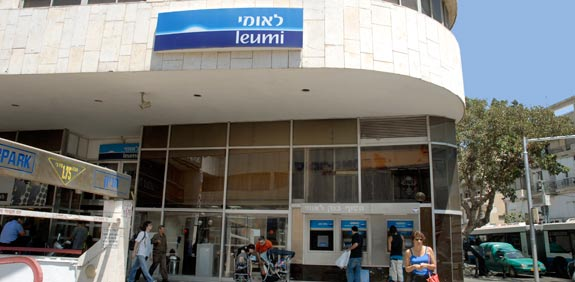 Bank Leumi branch picture: Tamar Mitzpi